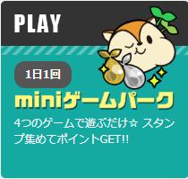 モッピー(miniゲームパーク).png